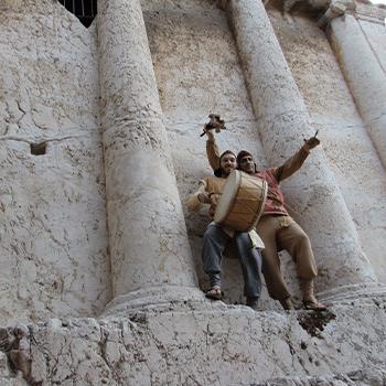 מופע בירושלים