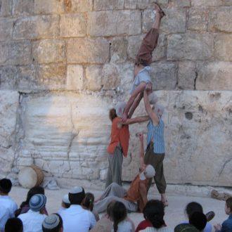 Jewish history מופע היסטורי 15