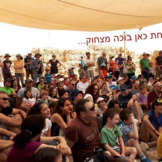 Masada מופע מצדה 12