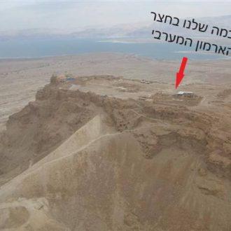Masada מופע מצדה 16