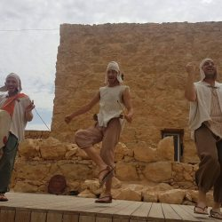 Masada נגיעות במצדה 06